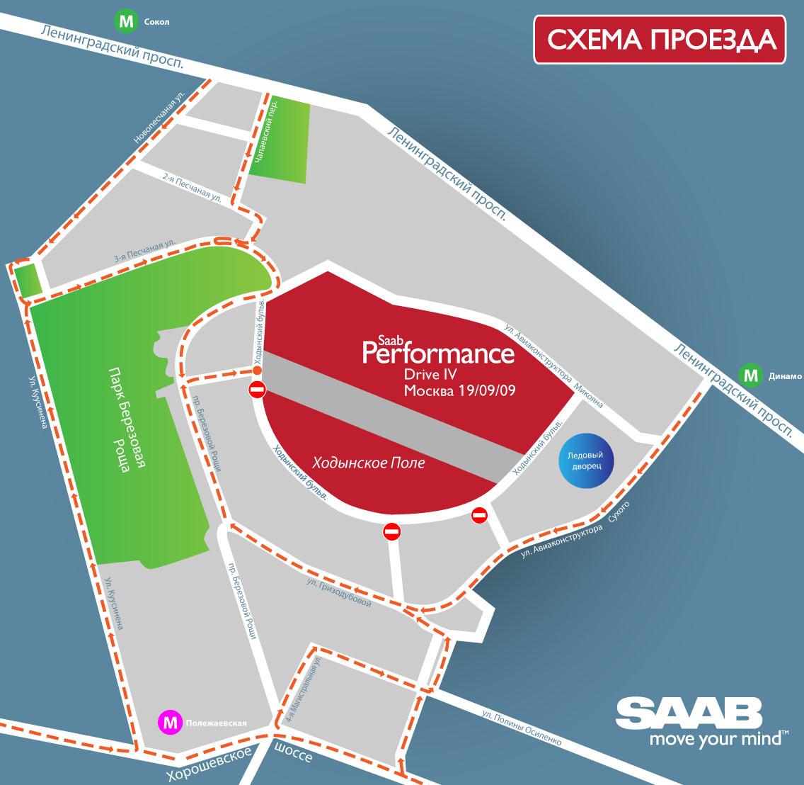 Схема проезда ходынского поля