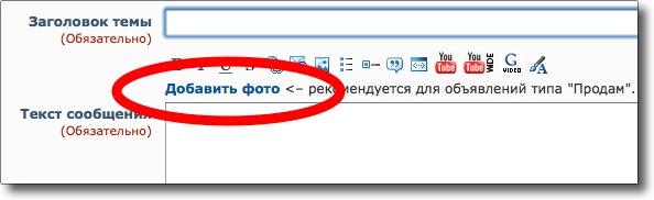 http://files.saabnet.ru/pics/add-photo.jpg